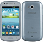 Unlock Galaxy Note 2 How To Unlock Samsung Galaxy Note Ii I317